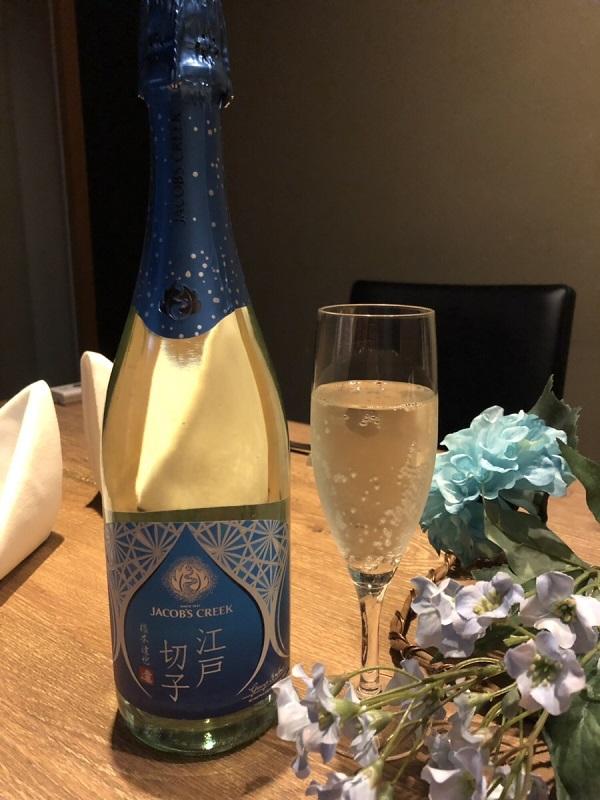 川崎の鉄板焼き店「円居」がすすめるスパークリングワイン