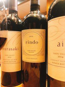 川崎で黒毛和牛の鉄板焼きとワインのマリアージュを堪能