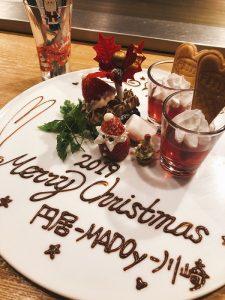 川崎の鉄板焼きダイニング[円居 -Madoy- ]の豪華なクリスマスディナー