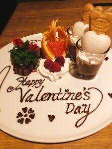 川崎でバレンタインディナーなら鉄板焼き「円居川崎」