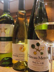 川崎の鉄板焼き【円居】おすすめの白ワイン
