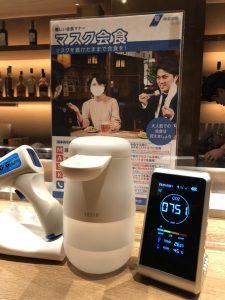 川崎で安心してお食事が愉しめる鉄板焼き【円居 -MADOy- 川崎】
